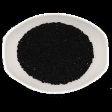 Schwarzkümmel (Black Cumin) ganz Jetzt online kaufen auf